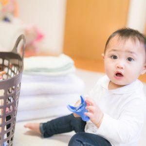 赤ちゃんと洗濯ものをいつまで分ける?